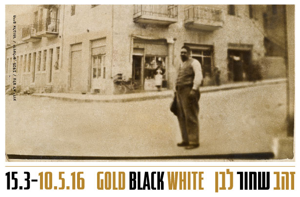 GoldBlackWhite Newsletter