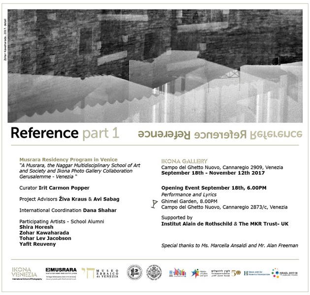 Reference web 07